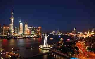 上海漢庭快捷酒店