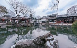 蘇州漢庭快捷酒店