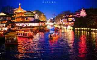南京漢庭快捷酒店